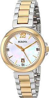 Bulova Women's 98P142 Diamond Gallery Analog Display Japanese Quartz Two Tone Watch