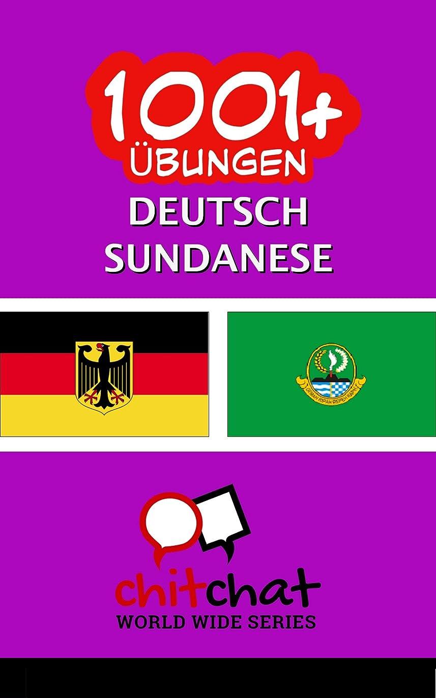 ストリップ拡散するごめんなさい1001+ übungen Deutsch - Sundanese (German Edition)