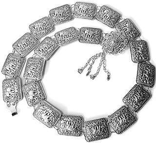 Vintage metal silver plate belt elephant Thai costume wedding party women dress skirt sarong oriental