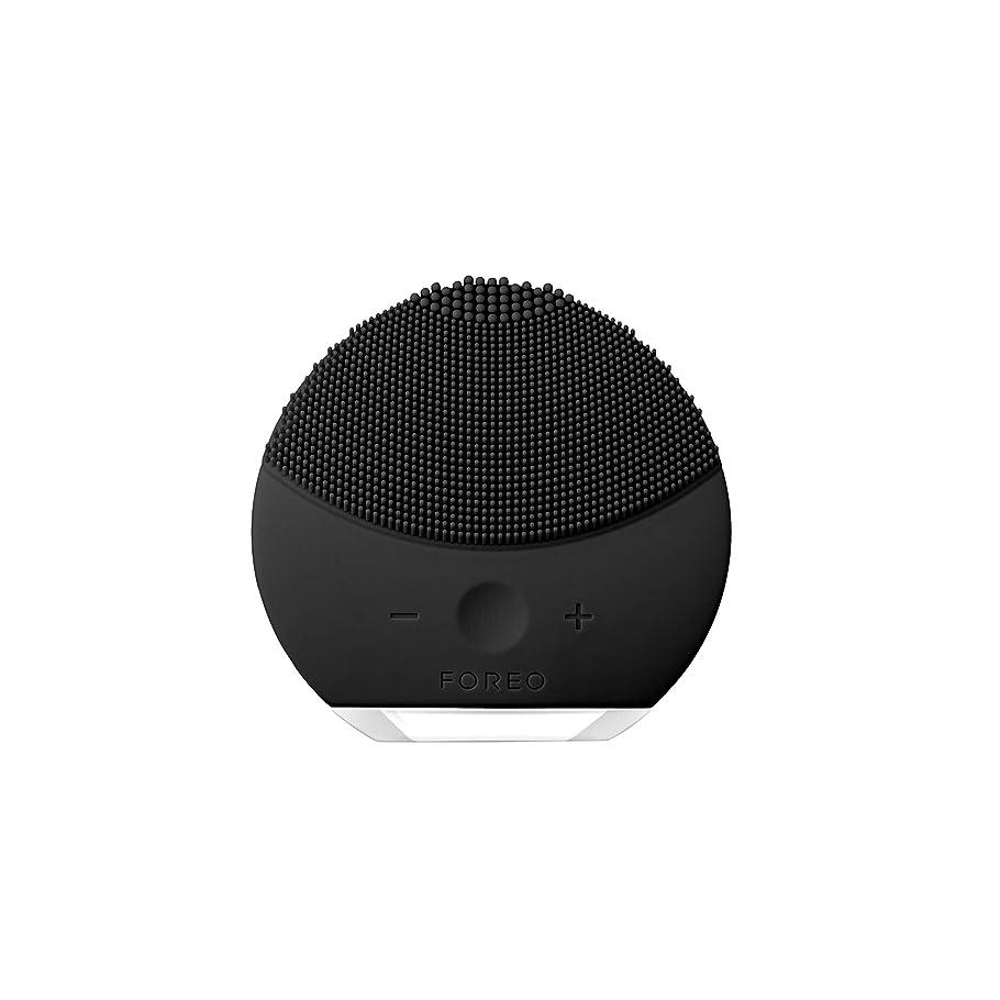 ディスコジョージハンブリーつらいFOREO LUNA mini 2 ミッドナイト 電動洗顔ブラシ シリコーン製 音波振動