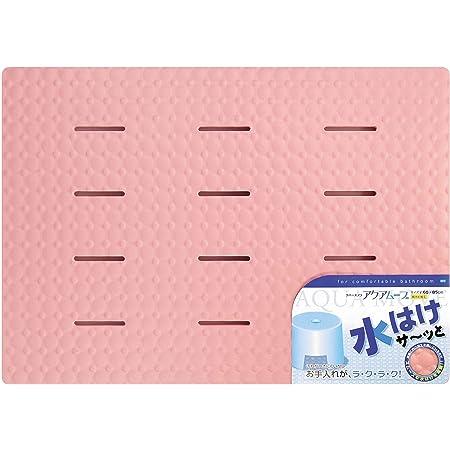 オーエ お風呂 マット ピンク 約縦60×横85×奥行2.2cm ラバースノコ アクアムーブ 水はけがいい お手入れらくらく
