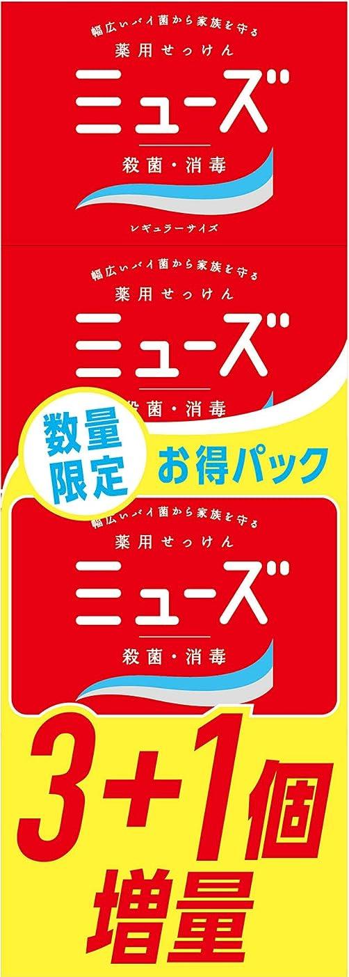 動詞特徴むしゃむしゃ【医薬部外品】ミューズ石鹸レギュラー 3+1限定品