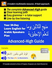 Your 30-Day Learn English for Arabic Speakers Plan (ADVANCED-HIGH Guide), Silver: Audios, MP3 + e-tutor by Snapzaam (10 booklet series Book 9)