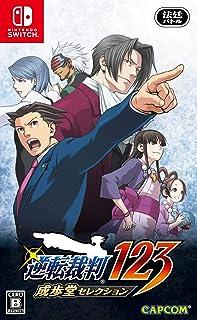 Capcom Gyakuten Saiban 123 Naruhodo SELECTION NINTENDO SWITCH REGION FREE JAPANESE VERSION ENGLISH OK !