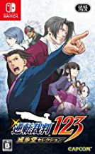 Phoenix Wright Ace Attorney - Nintendo Switch