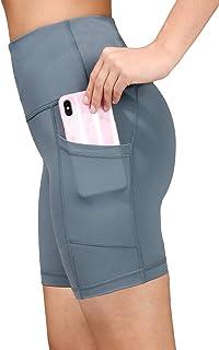 Pantalones Cortos Ultra Suaves y Ligeros de Alta Subida - Pa