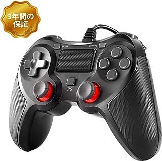 【2020升级版】PS4 コントローラー PC TECKLINE PS3 コントローラー PS4 Pro Slim /PS3 /Win7/8/10 対応 有線 ゲームパッド 人間工学 二重振動 日本取扱説明書付き
