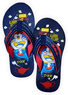 DHR Unisex Kids Flip Flop Slipper (Dore_Blu/Red)
