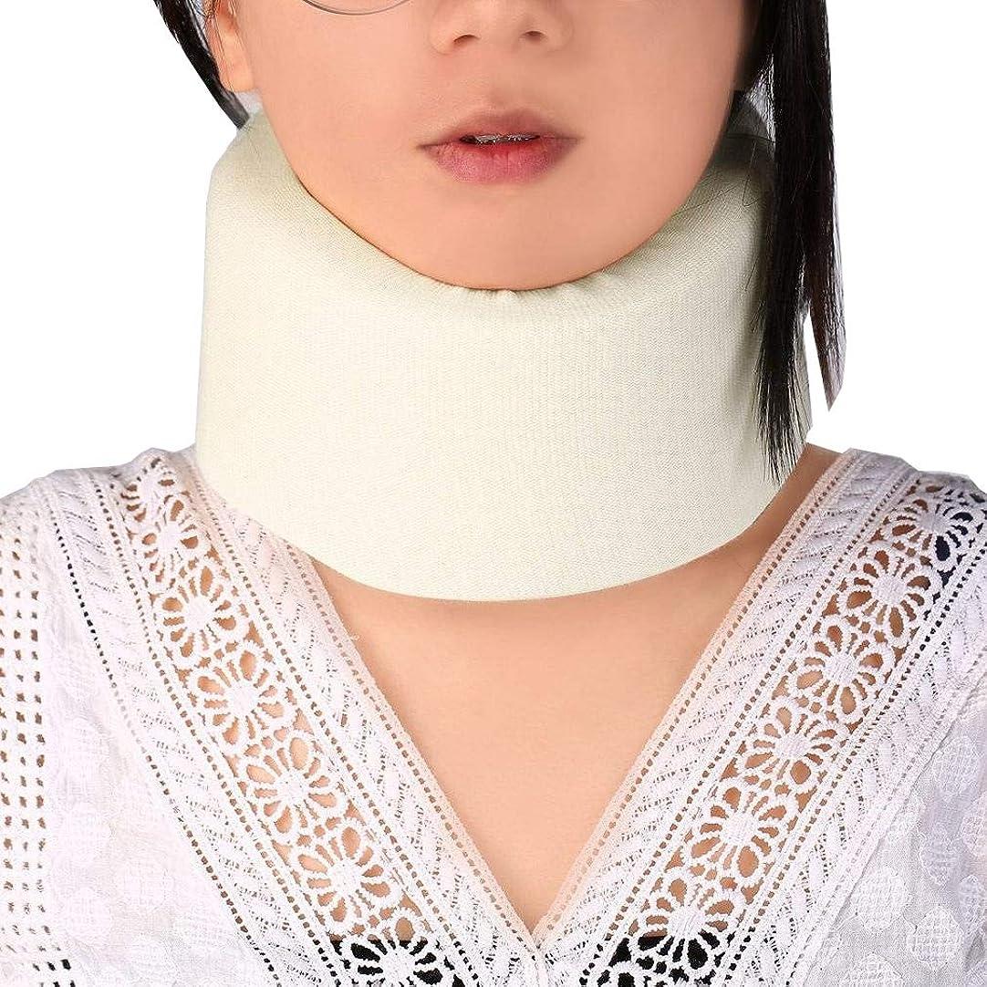 スキャンダンス船Oral Dentistry 首 サポーター ソフト 頸椎 首こり ソフト頸椎カラー 肩の痛みの軽減 着脱 簡単 男女兼用 ホワイト