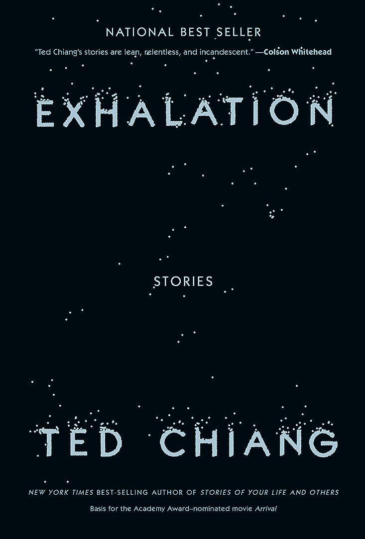 運命的なキャラバンこんにちはExhalation: Stories (English Edition)