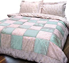 Essina King Quilt Cover Set 3pc Patchwork Collection,100% Cotton 620 Thread Count, Patchwork Duvet Cover, Maya