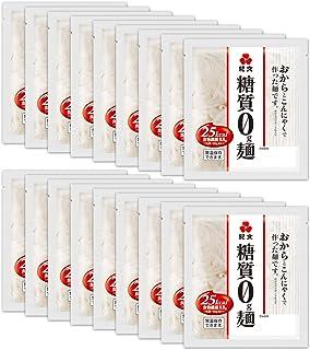 【常温1ケース】糖質0g麺 常温保存できる 18パック 紀文 [レタス3個分の食物繊維 / 低カロリー]