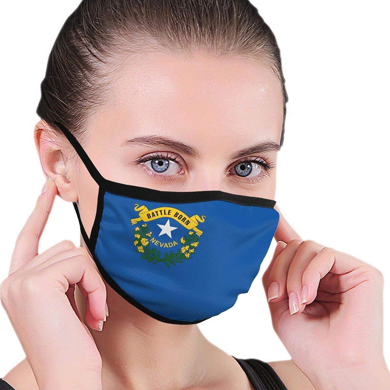 Nevada State Flag Adult Black Border Mask for Women and Men Elastic Edge Balaclava