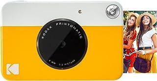 Kodak Printomatic - Cámara de impresión instantánea imprime en Papel Zink 5 x 7.6 cm con respaldo adhesivo amarillo