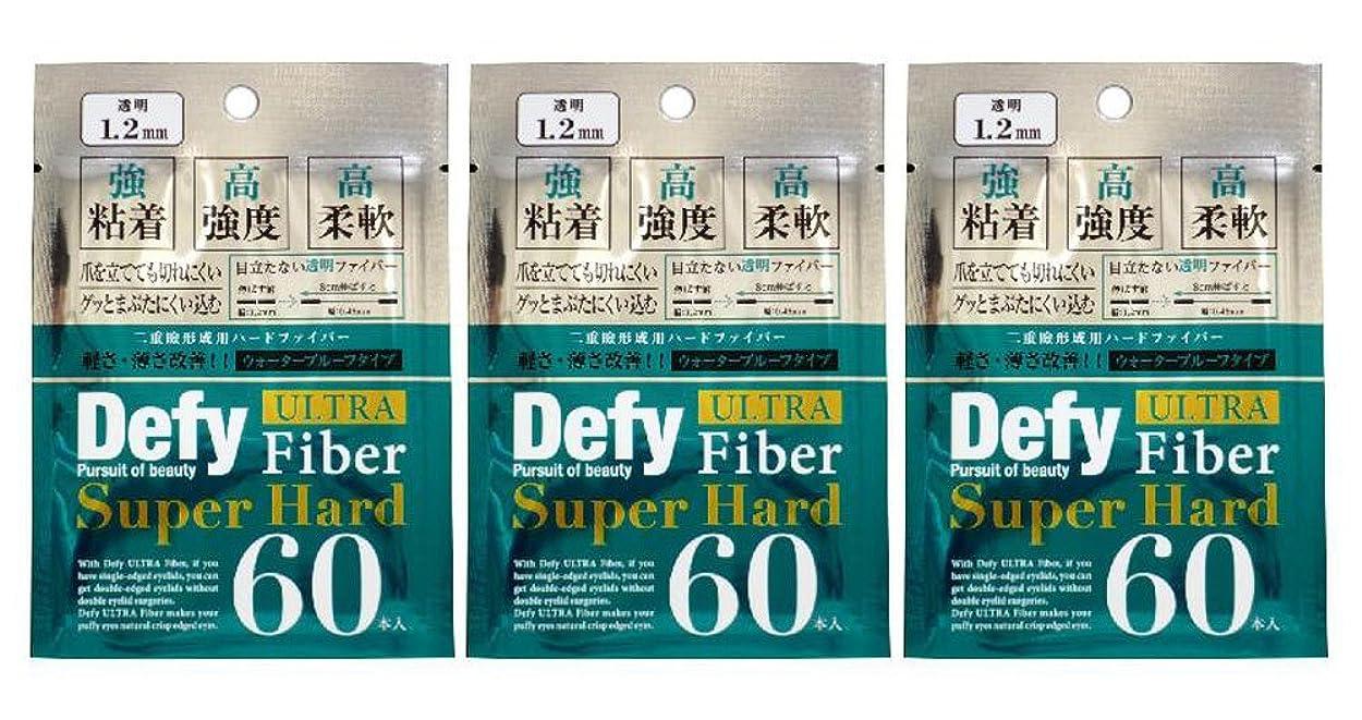 ビジョン脱走アロングDefy ディファイ ウルトラファイバーII スーパーハード 60本入 (眼瞼下垂防止テープ) 3個セット 透明 1.2mm