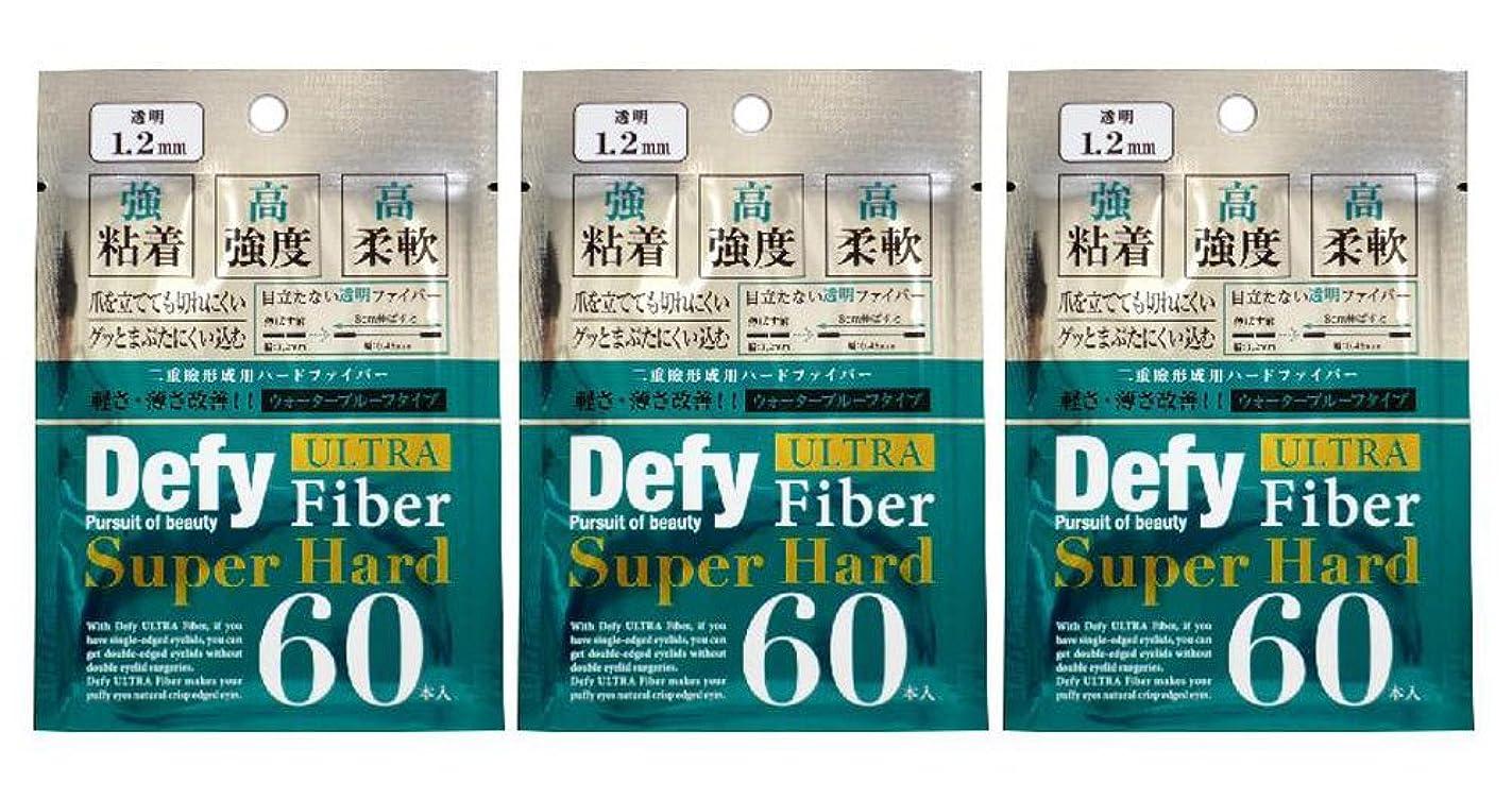 土器体系的に対立Defy ディファイ ウルトラファイバーII スーパーハード 60本入 (眼瞼下垂防止テープ) 3個セット 透明 1.2mm