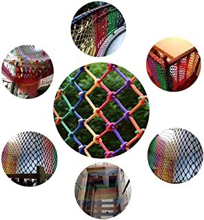 Children Protective Netting Color Rope Net ,Children Stairs Protection Net Balcony Outdoor Safety Climbing Net Household Stairs Decoration Net Nylon Anti-Fall Mesh Stairs Safety +++