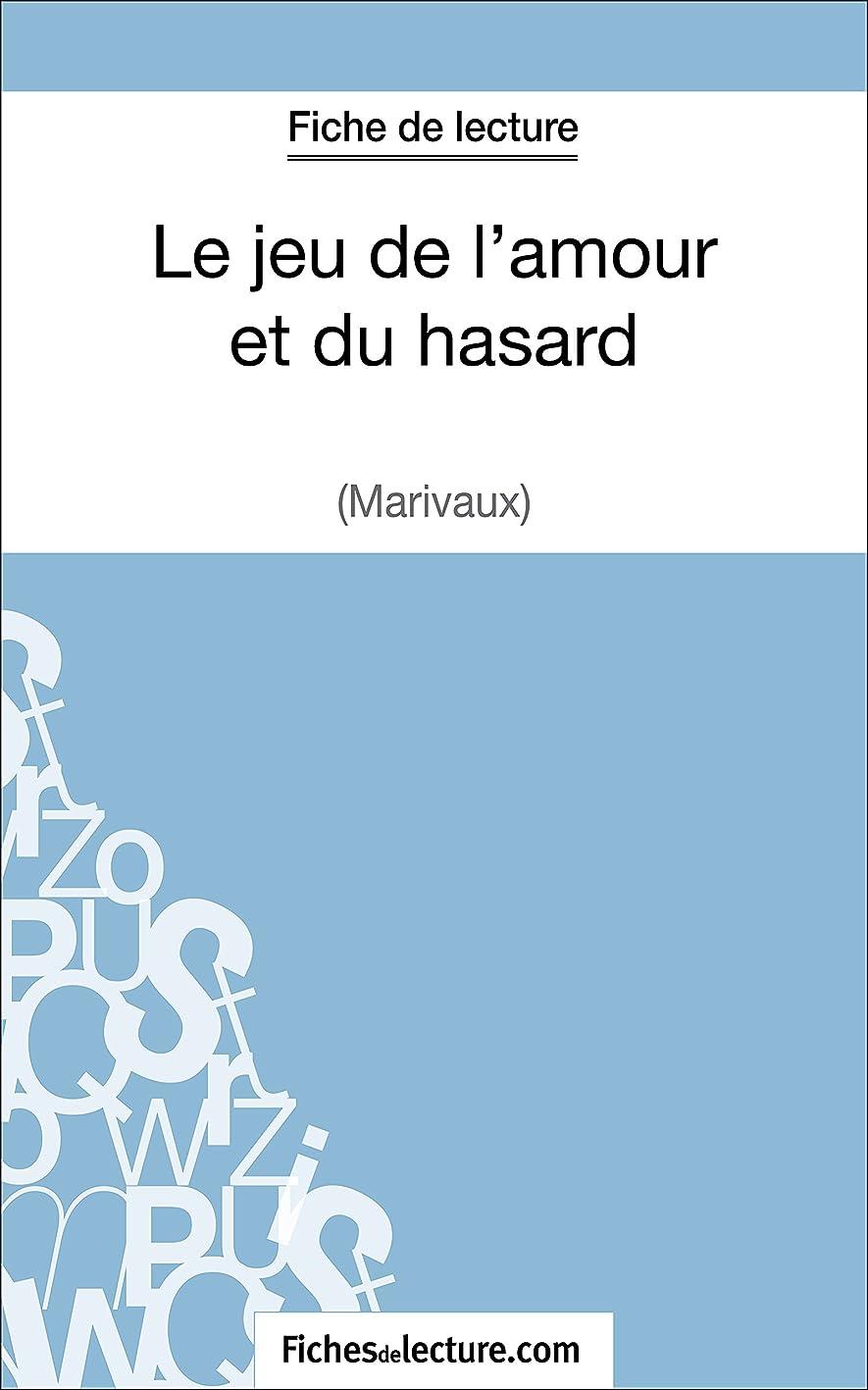 リース調和やがてLe jeu de l'amour et du hasard de Marivaux (Fiche de lecture): Analyse complète de l'oeuvre (French Edition)