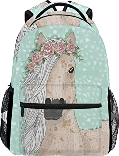 horse backpack and lunchbox