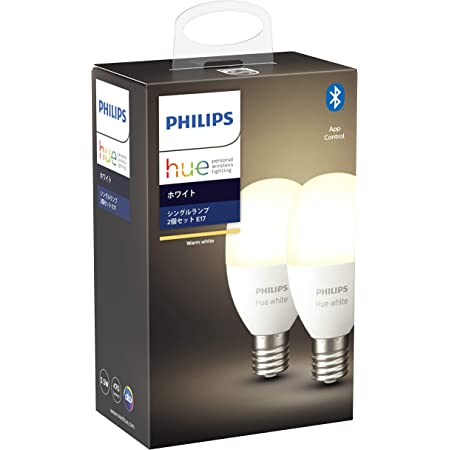 Philips Hue(フィリップスヒュー) スマートライト E17 電球 電球色 アレクサ対応 照明 ライト ランプ 調光 Alexa Echo Google Home Siri 【日本正規品】 ホワイト Bluetooth+Zigbee 2個入り