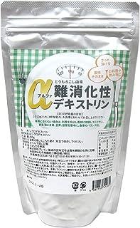 アルファ難消化性デキストリン(とうもろこし由来食物繊維)プレイン (粉末(無味無臭), 400g)