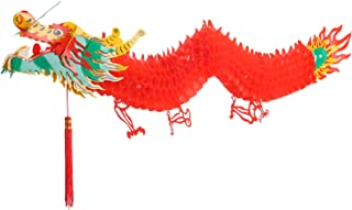 Bememo 3D Chinese New Year Dragon Garland Hanging Decoration 4.92 Feet unknown