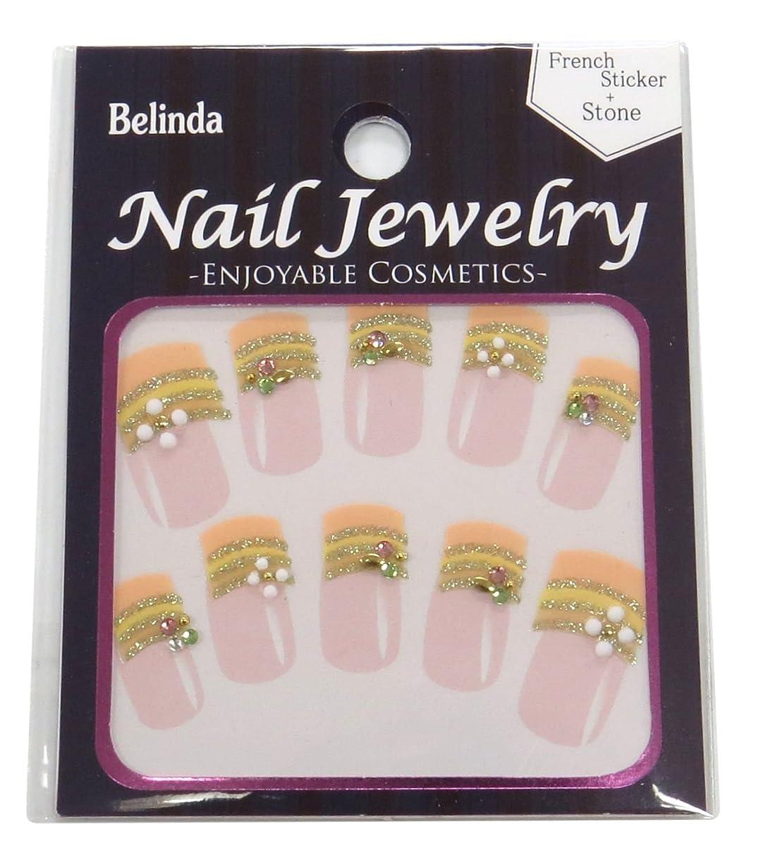 無声で蒸ばかBelinda Nail Jewels CLASS No.W676