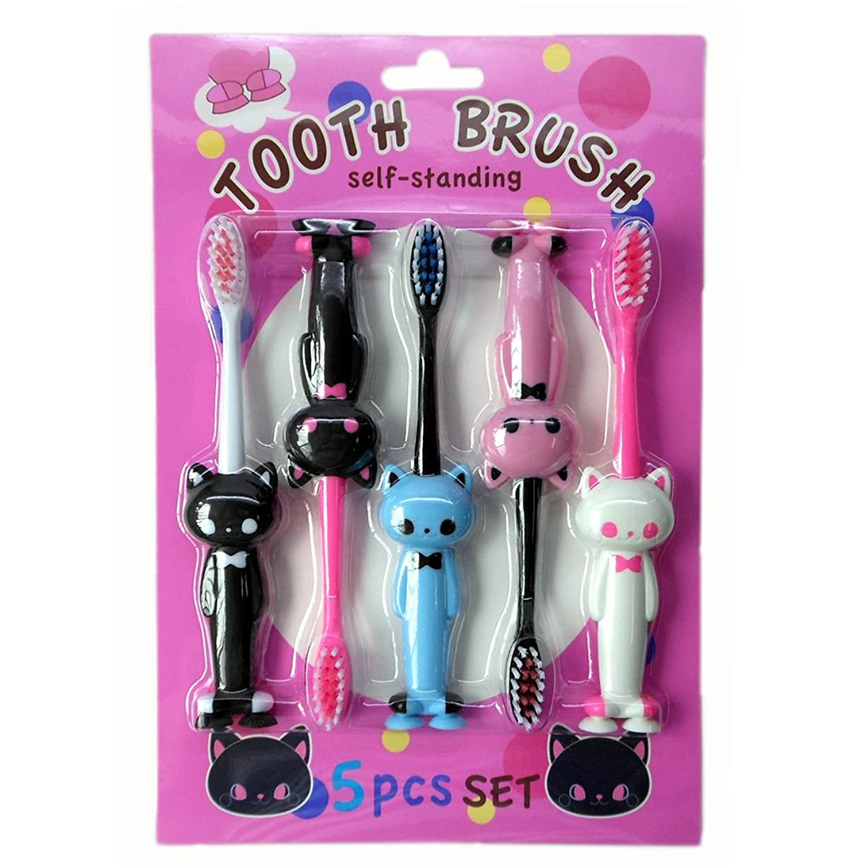 バイオレットきゅうり割り当てます25453 /Y's TRADING/アニマル歯ブラシ5Pセット(ネコ)/動物/洗面所/エチケット/歯磨き/子供/ギフト/プレゼント