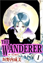 THE WANDERER 1巻