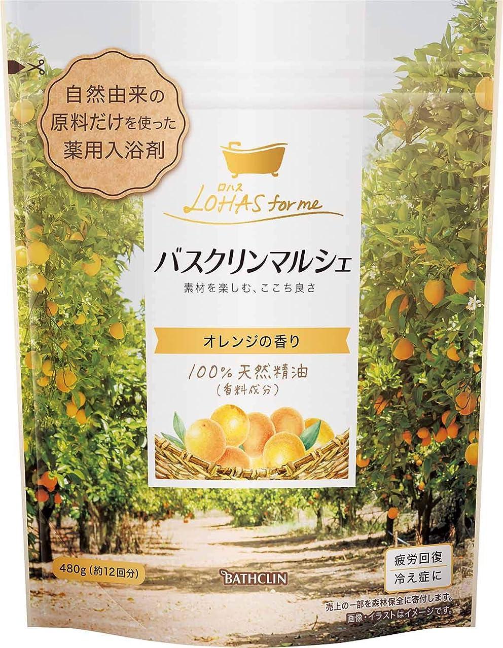 影響する引き受ける収入【医薬部外品/合成香料無添加】バスクリンマルシェ入浴剤 オレンジの香り480g 自然派ほのかなやさしい香り