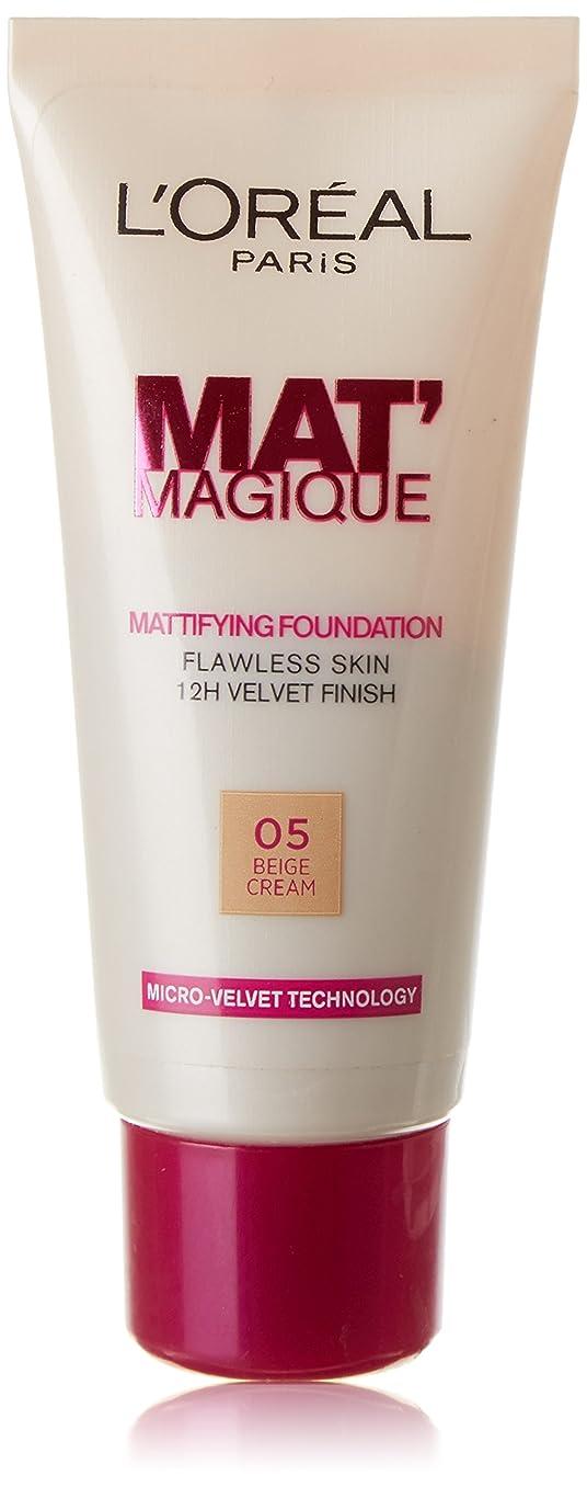 ストライプストライプアミューズL'oreal Font de Teint Mat Magique - 05 Beige Cream