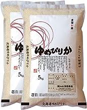 【無洗米】北海道ゆめぴりか 10kg(5kg×2袋) 上川・空知地区産 令和元年産