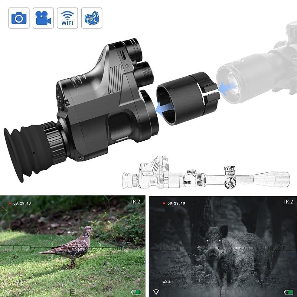 Ocamo Infrared Hunting Night Vision IR Monocular Telescopes Video Record Device