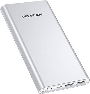 「バージョンアップ版」 Poweradd Pilot 2GS 10000mAh モバイルバッテリー 合計3.4A出力 (3.1A+3.1A) PSE認証済 iPhone/iPad/Android各種対応 緊急用 防災グッズ(シルバー)