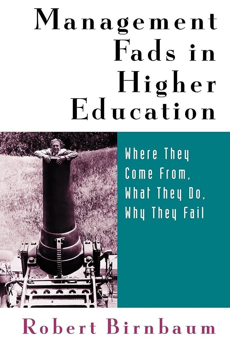 エスカレーター移植ロードハウスManagement Fads Higher Education (Higher education series)
