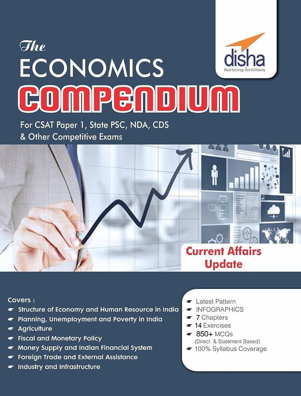 実現可能精査するラショナルThe Economics Compendium for CSAT - Paper 1 State PCS CDS NDA and other Competitive Exams (English Edition)