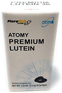 atomy Premium Lutein 30 (37.8g) 90 softgel