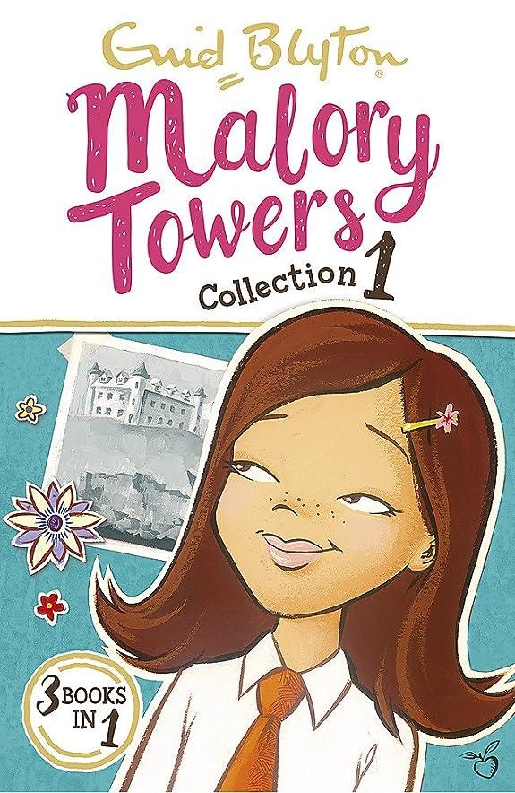 乳昼寝あなたのものMalory Towers Collection 1: Books 1-3 (Malory Towers Collections and Gift books)