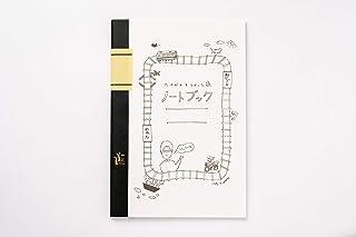 ぷんぷく堂の竹紙100ノート<ホワイト>[A5サイズ][ドット方眼][国産竹紙100%]bamboo paper JAPAN
