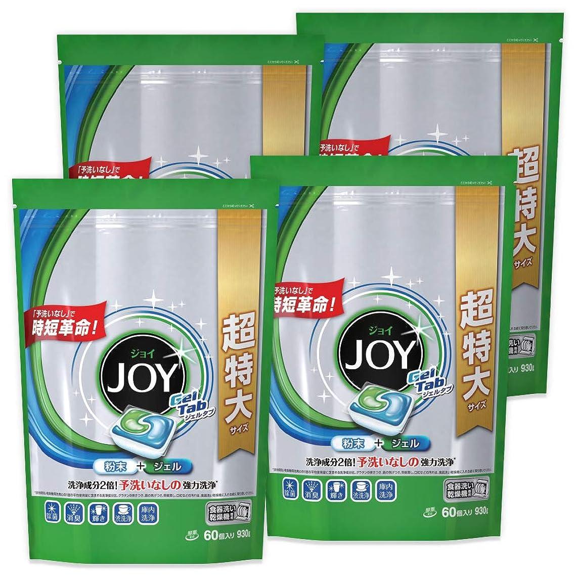 配列ダンプ気分が良い【ケース販売】 ジョイ ジェルタブ 食洗機用洗剤 60P×4個