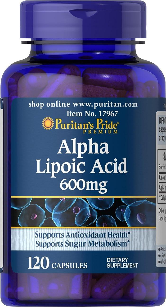 シプリー変わる方法ピューリタンズプライド(Puritan's Pride) アルファリポ酸 600 mg.カプセル
