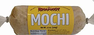 Fresh Mochi - Plain, Certified Organic Whole Grain Sticky Rice Cake - Made in Vermont, 12 oz, case of 10