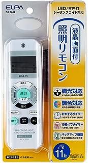 ELPA(エルパ) 照明リモコン RC-C009 1836700