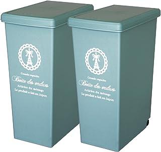 平和工業 ゴミ箱 スライドペール 45L 2個セット ブルー