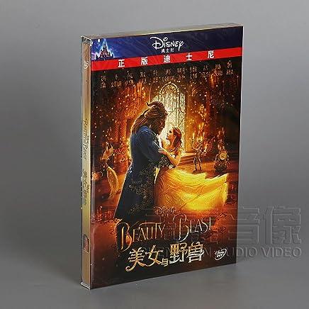 迪士尼 美女与野兽(DVD9)