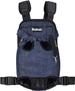 PetBonus Denim Front Kangaroo Pouch Dog Carrier, Wide Straps Shoulder Pads, Adjustable Legs Out Pet Puppy Backpack Carrier...