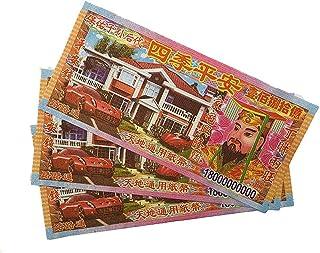 祖先のお金24ピースジョス紙天銀行紙ゴーストマネー - 18 000 000 000ドル中国のヨスペーパー葬儀