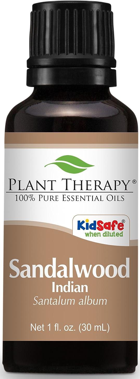 チケット人柄暴力的なIndian Sandalwood Essential Oil. 30 ml. 100% Pure, Undiluted, Therapeutic Grade.