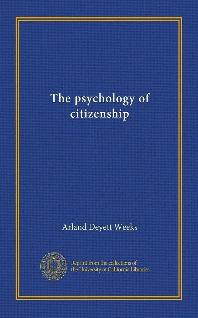 ピークホスト見物人The psychology of citizenship