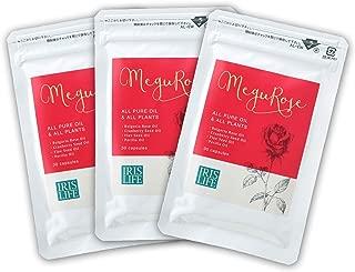 ローズサプリメント メグローズ 飲む薔薇の香りの美容習慣 エチケットサプリ (3袋セット)